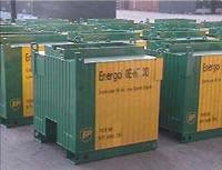 Oil carriers in IBC 100 ltr to 5000 ltr capacity